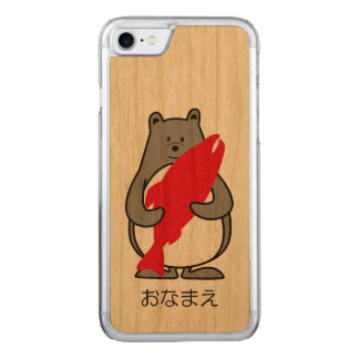 le HOKKAIDO de くまぺん Coque En Bois iPhone 7