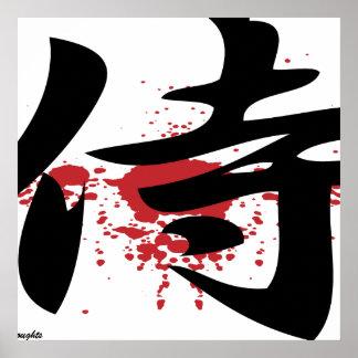 """Le Japon - affiches """"samouraïs"""" japonaises de symb"""
