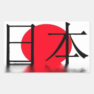 Le Japon dans Japanese