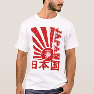 """Le """"Japon"""" vintage Soleil Levant avec des T-shirt"""