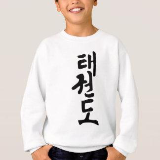 Le mot le Taekwondo dans le lettrage coréen Sweatshirt