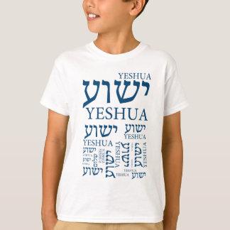 Le nom de Yeshua dans hébreu et l'anglais - Jésus T-shirt