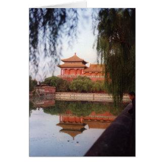 Le palais impérial, Pékin Carte De Vœux