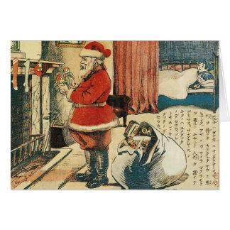 Le père noël au Japon, 1914 Carte De Vœux