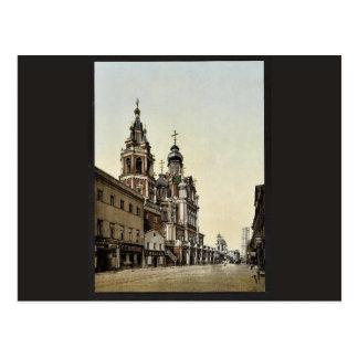 Le petit palais, exposition Universal, 1900, pair Cartes Postales