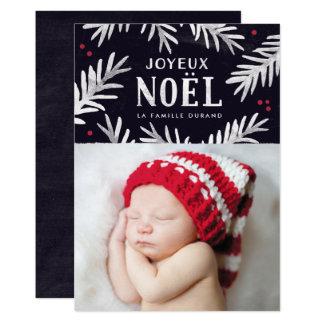 Le Pin et aboie de Noël Carton D'invitation 12,7 Cm X 17,78 Cm