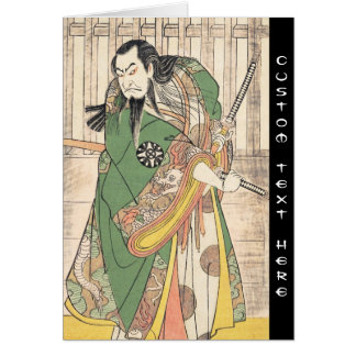 Le premier Nakamura Nakazô dans le rôle de Hige au Cartes De Vœux