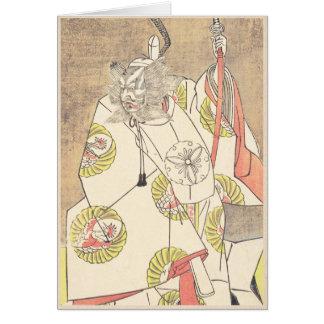 Le quatrième Ichikawa Danjuro dans le rôle d'Otomo Carte De Correspondance