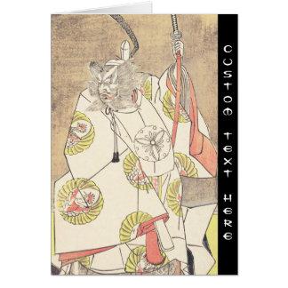 Le quatrième Ichikawa Danjuro dans le rôle d'Otomo Cartes De Vœux