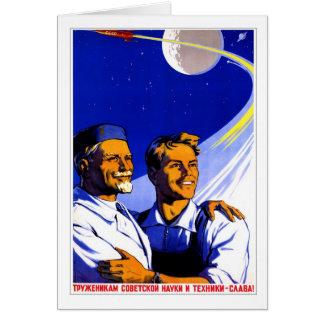 Le rétro espace vintage de Soviétique de Sci fi Carte De Vœux