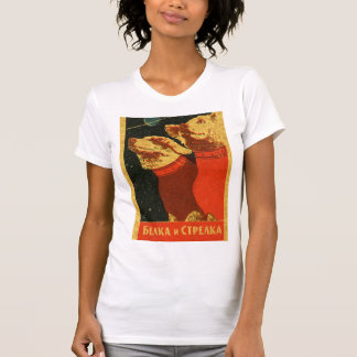 Le Russe vintage Rocket poursuit le T-shirt de
