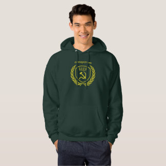 Le sweatshirt à capuchon de base des hommes