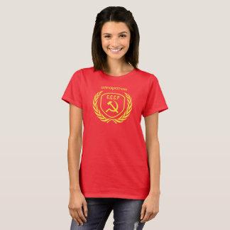 Le T-shirt de base des femmes d'apparatchik de