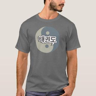 Le Taekwondo 1 Yinyang 1 T-shirt foncé