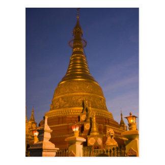 Le temple de bidon de Shwe Myin, crépuscule, font Carte Postale