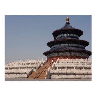 Le temple du Ciel Cartes Postales