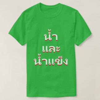 L'eau et glace dans thaïlandais (น้ำและน้ำแข็ง) t-shirt