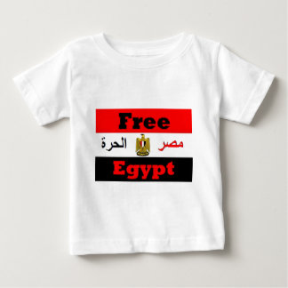 L'Egypte T-shirt