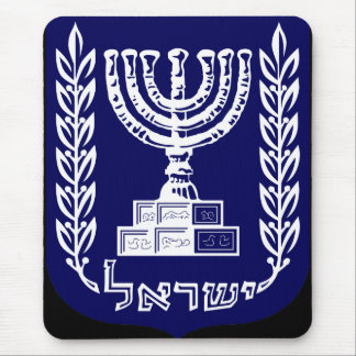 L'emblème de l'Israël - version de la Knesset Tapis De Souris