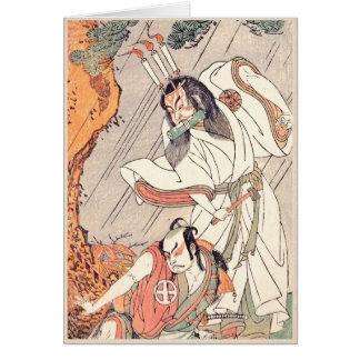 Les acteurs Ichimura Uzaemon IX dans le rôle de Ko Cartes De Vœux