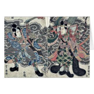 Les acteurs par Utagawa, Toyokuni Cartes