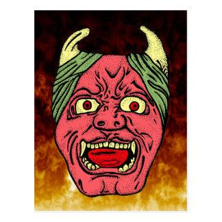 Les cartes postales principales du diable japonais
