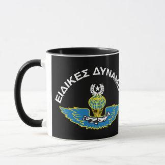 Les forces spéciales grecques libèrent la tasse