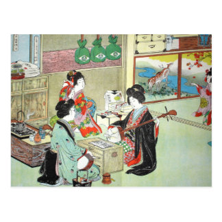 Les musiciens - collection de Japonais de devoirs Carte Postale