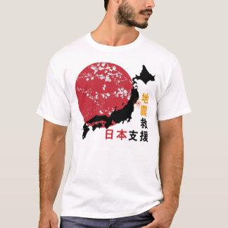 Les T-shirts des hommes du Japon de soutien