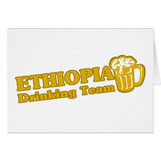 L'ETHIOPIE CARTES
