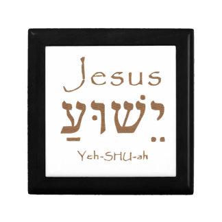 Lettrage hébreu de Yeshua de Jésus-Christ nommé Petite Boîte À Bijoux Carrée