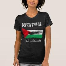 Liberté versent la La Palestine (le hurra de filis T-shirts