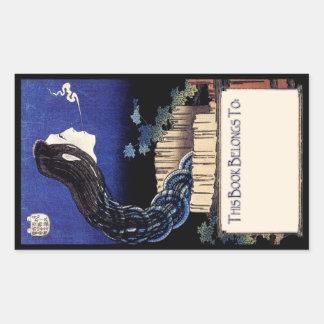 Libris ex - plat de livre japonais fantomatique de sticker en rectangle