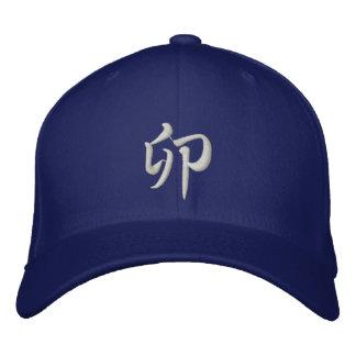 Lièvres de casquette de zodiaque de kanji