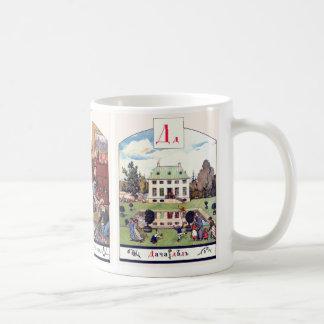 L'image d'alphabet russe attaque complet, #2 de 12 mug