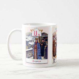 L'image d'alphabet russe attaque complet, #9 de 12 mug