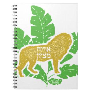 Lion de Zion Carnet