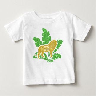 Lion de Zion T-shirt Pour Bébé