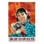 Lisez plus de livres, lisez les bons livres carte postale