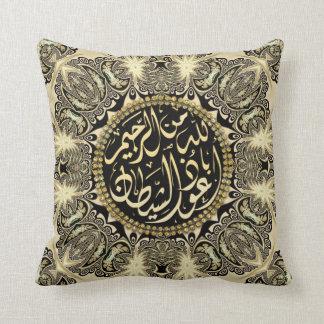 L'Islam bénissant le coussin baroque de coussin