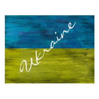 L'Ukraine a affligé le drapeau Carte Postale