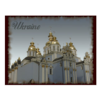 L'Ukraine vintage Carte Postale