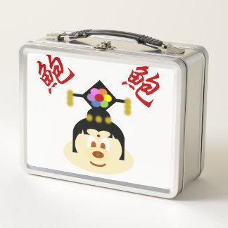 Lunch Box Gamelle femelle blanche de 鮑鮑 de la BG et du