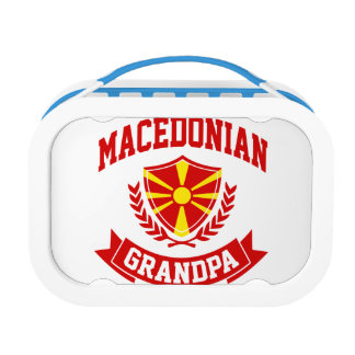 Lunch Box Grand-papa macédonien