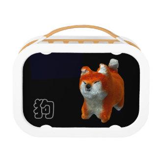 Lunch Box Panier-repas de nom d'année de chien d'art
