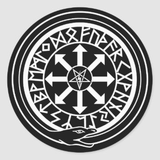 Lux Occulta - lumière cachée Sticker Rond
