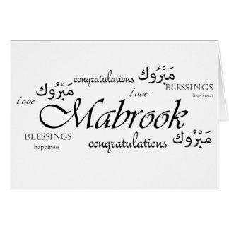 Mabrook ! Félicitez vos amis arabes Carte De Vœux