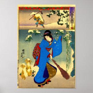 Madame classique japonaise Cool Asian Art de Posters