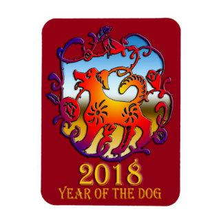 Magnet Flexible 2018 ans du chien