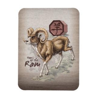 Magnet Flexible Année chinoise de zodiaque de l'art de RAM
